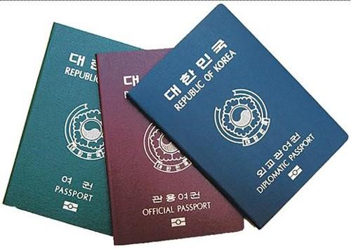 the tam tru cho nguoi han quoc, thẻ tạm trú cho người Hàn Quốc, the tam tru han quoc, thẻ tạm trú Hàn Quốc