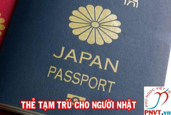 Thẻ tạm trú cho người Nhật Bản