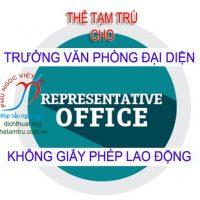 the tam tru cho truong van phong dai dien, lam the tam tru cho truong van phong dai dien, thẻ tạm trú trưởng đại diện